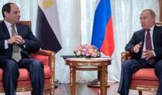 مساعد الرئيس الروسي: بوتين سيلتقي السيسي في 26 نيسان في الصين