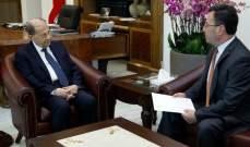 سفير ارمينيا سلم الرئيس عون سالة خطية من رئيس جمهورية ارمينيا