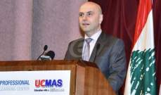 حاصباني: الصحة تتابع ملف الطفل محمد العوطة منذ اكثر من شهر ونصف