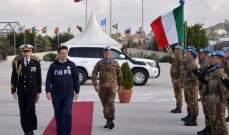 رئيس حكومة إيطالياتفقد مقر كتيبة بلاده باليونيفيل