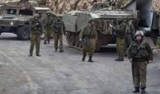 موقع اسرائيلي: جنود اسرائيليونفقدوارشاشين أثناء عملهم بمنطقة مفتوحة عند الحدود اللبنانية