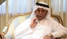 مسؤول قطري: قطر لا تخلط بين الاقتصاد والسياسة فيما يتعلق بأزمة المقاطعة