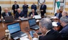 الشرق الاوسط: الثنائي الشيعي سيطالب بـ6 وزارات من بينها المالية واخرى رئيسية خدماتية