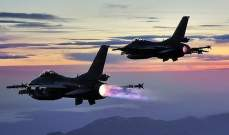 """الأركان التركية: تدمير مواقع لـ""""بي كا كا"""" في غارة جوية شمالي العراق"""