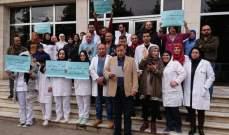 اعتصام لموظفي مستشفى بعلبك الحكومي للمطالبة بالسلسلة