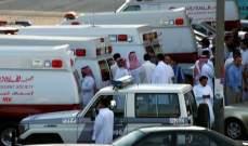 إصابة 20 معتمرا بانقلاب حافلة في السعودية
