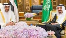 ولي عهد أبو ظبي يبحث مع الملك سلمان بالرياض التطورات الإقليمية والدولية