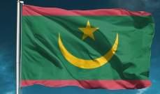 المعارضة الموريتانية تقرر الدفع بمرشح موحد لرئاسيات 2019