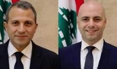 """سجال """"صحي"""" بين باسيل وحاصباني """"يكهرب"""" الاجواء"""
