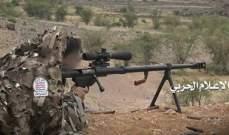 مقتل جنديين سعوديين في عمليات قنص مصدرها اليمن