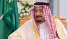الملك سلمان يدعو لعقد قمتين خليجية وعربية في مكة يوم 30 أيار