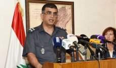 اللواء عثمان للبنانيين: للتعاون مع عناصر القوى الأمنية ليلة رأس السنة