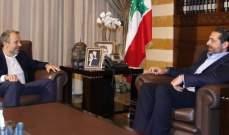 """الأخبار: خلاف الحريري-باسيل ينسحب على ملف التعيينات في """"الإنماء والإعمار"""""""