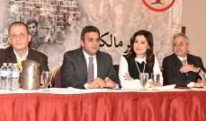 الحواط بعشاء مؤتمر مقاطعة أميركا الشمالية بالقوات: الواقع اليوم في لبنان مخيف
