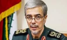 رئيس الأركان الإيرانية أوعز للقوات المسلحة بإغاثة المنكوبين بالسيول في