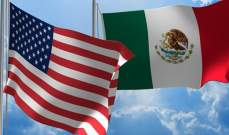 واشنطن بوست: الولايات المتحدة توصلت لاتفاق مع المكسيك حول طالبي اللجوء