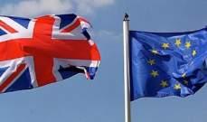 حكومة بريطانيا: وصف الاتحاد الأوروبي لجبل طارق بالمستعمرة أمر غير مقبول