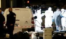 الأمن الفرنسي يوقف طالبا جزائريا يشتبه في تورطه بتفجير ليون