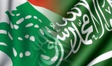 السعوديّة وافلاس لبنان؟!