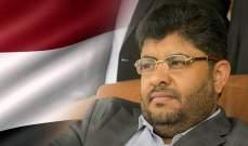 محمد الحوثي: إفشال مهمة الفرقة الإسرائيلية بادرة لفشلهم بأي تصعيد