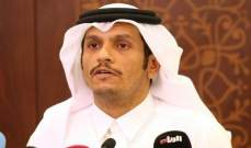 وزير الخارجية القطري: مذبحة وحشية وقعت في السودان الأسبوع الماضي