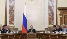 الحكومة الروسية توسع قائمة عقوباتها على أوكرانيا