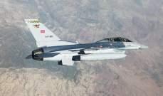 """الدفاع التركية: تدمير مواقع لحزب """"العمال الكردستاني"""" شمال العراق"""