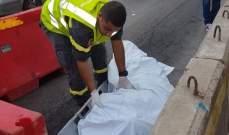 مقتل شخص في حادث صدم على المسلك الغربي لأوتوستراد جل الديب