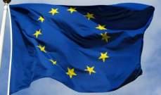 10 منظمات غير حكومية دعت الاتحاد الاوروبي لمراجعة عاجلة لسياساته حول الهجرة