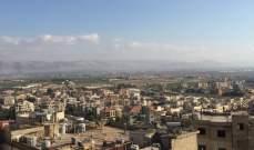 النشرة: تساقط امطار خفيفة في بعض قرى البقاع