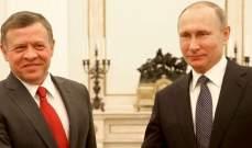 ملك الأردن هنأ بوتين هاتفيا بفوزه بالإنتخابات الرئاسية