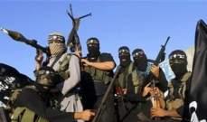 الإرهابيون والغرب