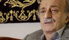 جنبلاط: لا بد أن تظهر الحقيقة حول اختفاء خاشقجي إلا إذا كان ضحية صراع الدول