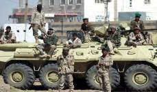 القوة الجوية اليمنية استهدفت الدفاعات الجوية للتحالف العربي بطائرات مسيرة