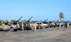 مجلس الأعيان الليبي يطالب بهدنة 6 ساعات لخروج المدنيين العالقين بمناطق الاشتباك