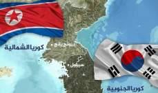 سلطات كوريا الشمالية طلبت من سيول إعادة نادلات فررن إلى الجنوب في 2016