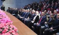 افتتاح المؤتمر التربوي الوطني الاول للمدارس الانجيلية برعاية الحريري