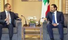 الغانم:أثق بحكمة الحريري وجهوده وبحثنا في المواضيع الإقتصادية المشتركة