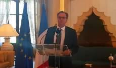 رئيس مقاطعة الالب والكوت دازور الفرنسية: تعاون طبي وبلدي وأكاديمي مع لبنان