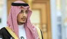 مجتهد: الأمير أحمد بن عبدالعزيز أثبت مجددا أنه ليس على قدر المسؤولية