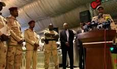"""نائب رئيس المجلس العسكري السوداني يهدد """"جهات تدبر وتخطط لإحداث فوضى"""""""