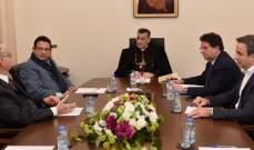 انتهاء اجتماع لجنة متابعة لقاء بكركي الذي عقد برئاسة الراعي