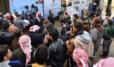 سفارة الإمارات بلبنان: بدء توزيع كسوة الشتاء وحصص غذائية للنازحين المتضررين في السماقية