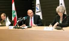 افتتاح مشروع دعم وتحديث المديرية العامة للشؤون العقارية في لبنان