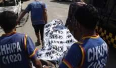 مجموعة انفصالية باكستانية تبنت الهجوم في كراتشي الذي أدى لمقتل شرطيَين