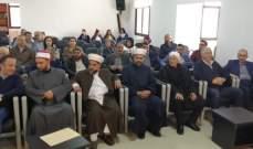 تنظيم حملة توعية وفحص نظر ونظارات طبية مجانية في جديدة مرجعيون