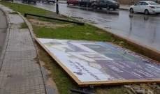 النشرة: إصابة عامل في بلدية صيدا بجروح بالغة جراء سقوط لوحة اعلانية