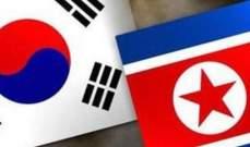 انسحاب كوريا الشمالية من مكتب الارتباط المشترك مع كوريا الجنوبية
