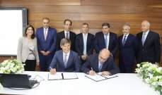الريجي وقعت مع فيليب موريس اتفاقا لتصنيع منتجاتها في لبنان