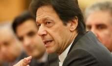 رئيس وزراء باكستان يوقف مسؤولين بالشرطة عن العمل بعد مقتل طفلة